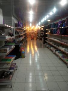 Bakı şəhəri, Yasamal rayonunda obyekt satılır (Elan: 108991)