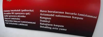 Bakı şəhəri, Yasamal rayonunda obyekt satılır (Elan: 114478)
