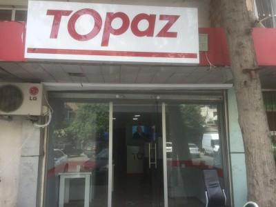 Bakı şəhəri, Nərimanov rayonunda obyekt satılır (Elan: 109084)