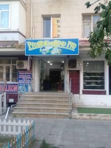 Bakı şəhərində obyekt satılır (Elan: 165866)