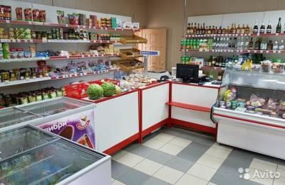 Bakı şəhəri, Nəsimi rayonunda obyekt satılır (Elan: 114532)