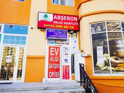 Bakı şəhəri, Abşeron rayonu, Masazır qəsəbəsində, 1 otaqlı ofis satılır (Elan: 153354)