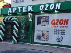 Bakı şəhəri, Nəsimi rayonunda obyekt satılır (Elan: 191917)