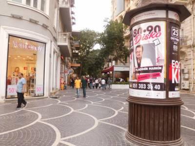 Bakı şəhəri, Səbail rayonunda, 4 otaqlı köhnə tikili satılır (Elan: 113217)